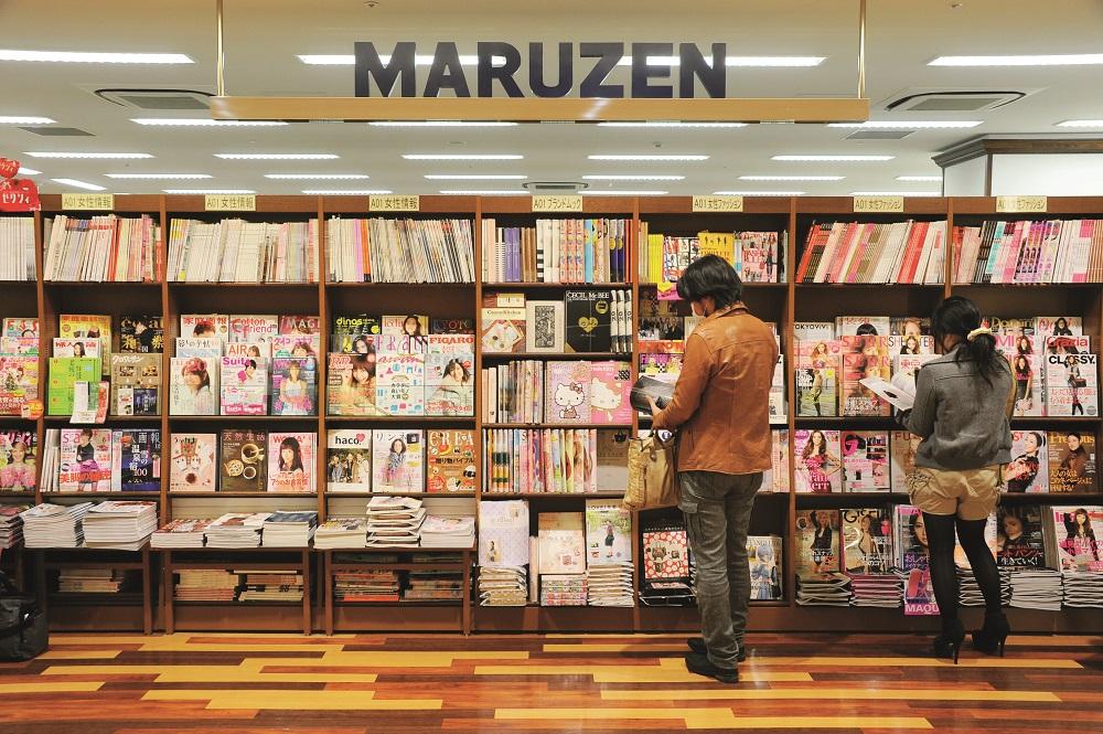 日本自由行/福岡/AMU PLAZA博多/購物指南/丸善/書店