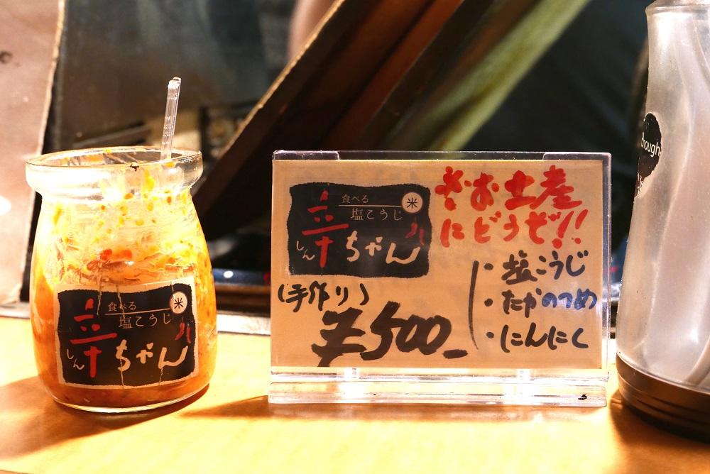 日本拉麵/九州拉麵/博多拉麵/福岡/飛車浬/辣醬