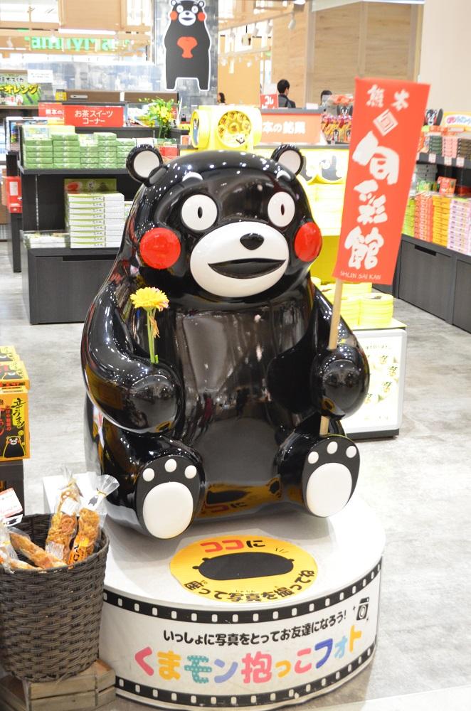 肥後YOKAMON市場/肥後よかもん市場/熊本熊/部長/熊本