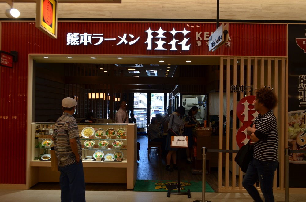 肥後YOKAMON市場/肥後よかもん市場/熊本必吃/桂花拉麵
