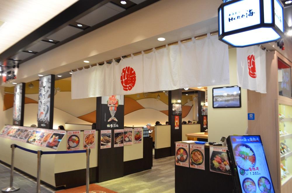 肥後YOKAMON市場/肥後よかもん市場/大漁食堂/熊本海鮮