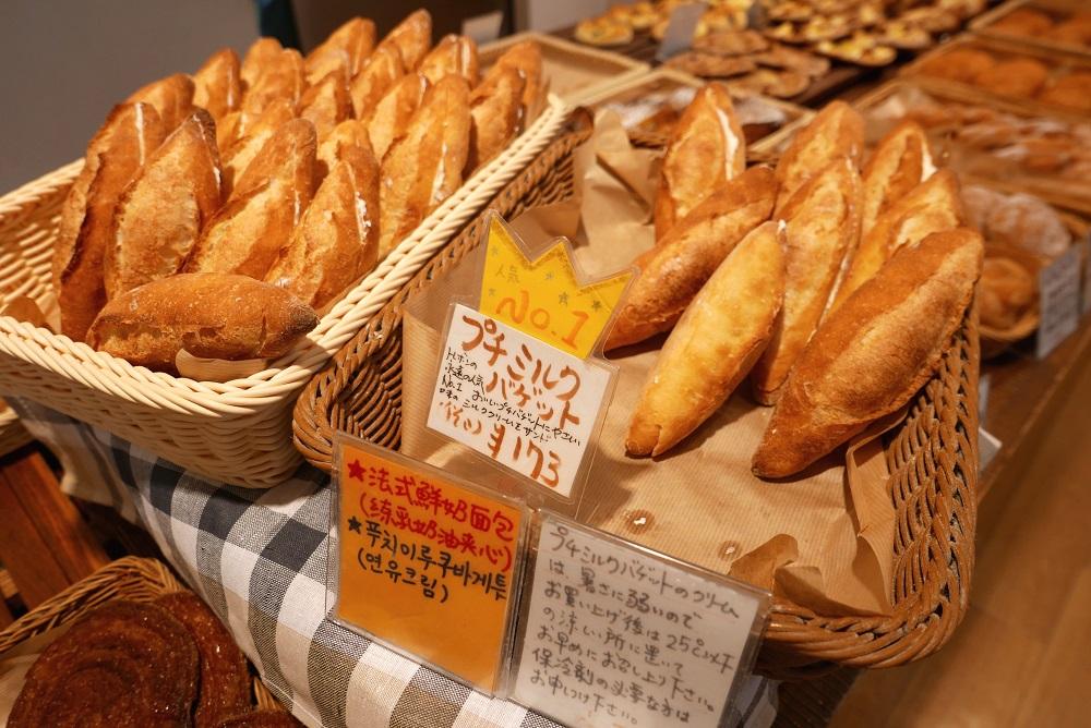 日本/福岡/博多運河城/C'est TRÈS BON/牛奶法國麵包