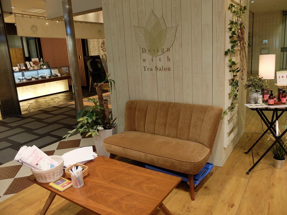 日式花草茶/Design with Tea Salon/博多河岸城/福岡自由行