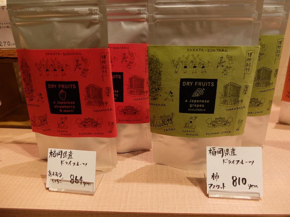 果乾/Design with Tea Salon/博多河岸城/福岡自由行
