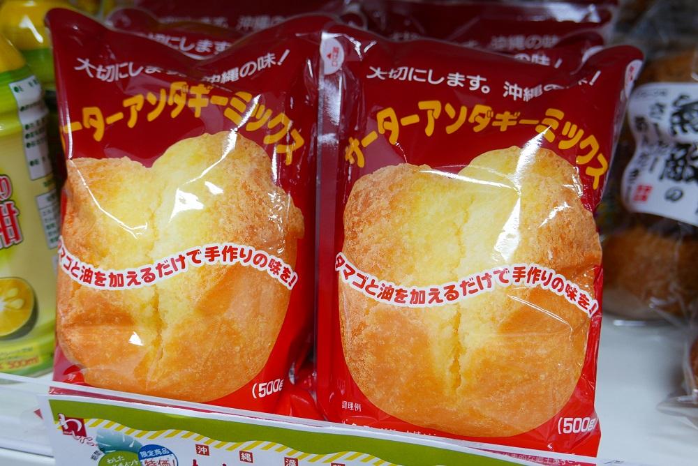 福岡自由行/川端商店街/わした博多店/沖繩炸甜甜圈/沙翁