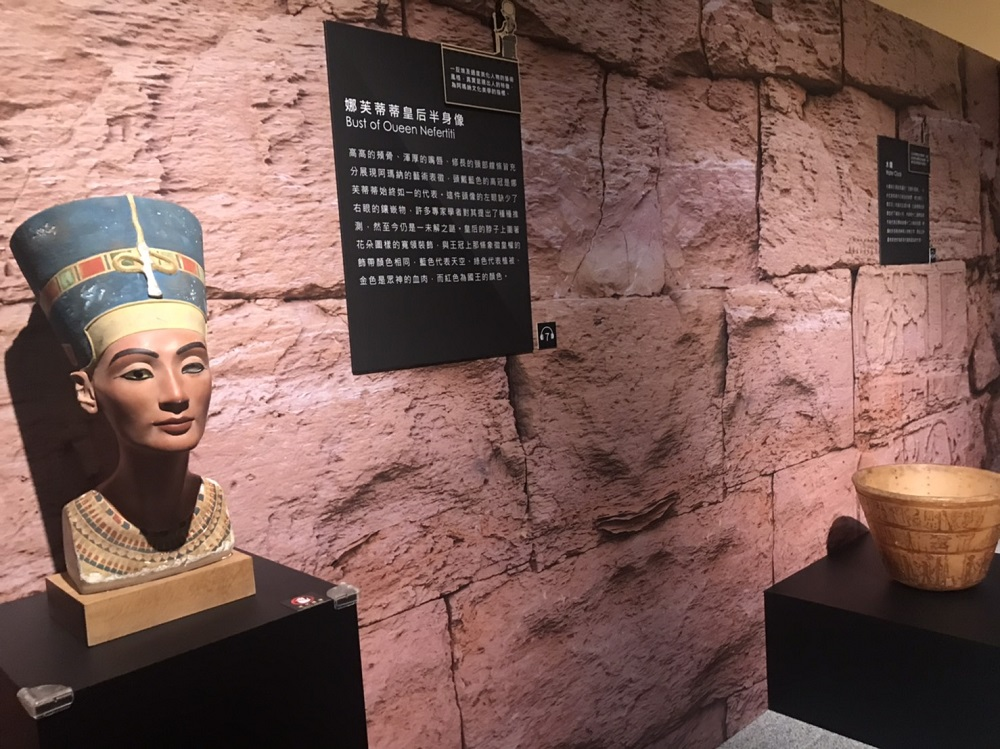 圖坦卡門—法老王的黃金寶藏特展/古埃及文明/娜芙蒂蒂皇后半身像