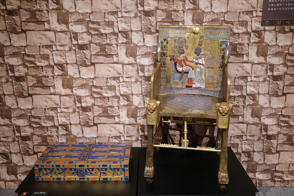 圖坦卡門—法老王的黃金寶藏特展/古埃及文明/國王座椅