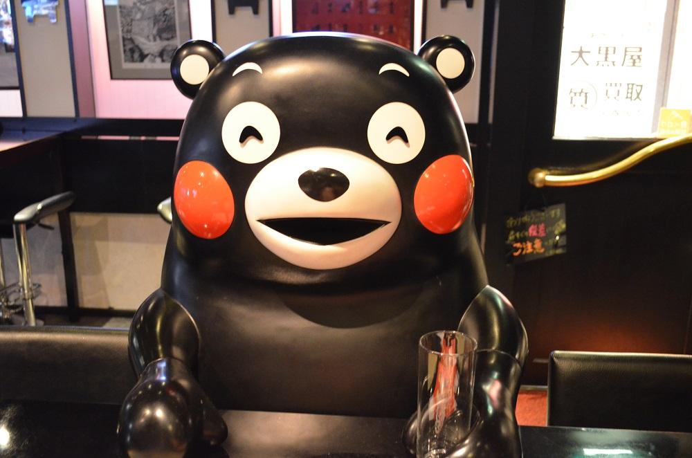 熊本自由行/上通下通/熊本熊/熊本酒文化發信處KUMA BAR