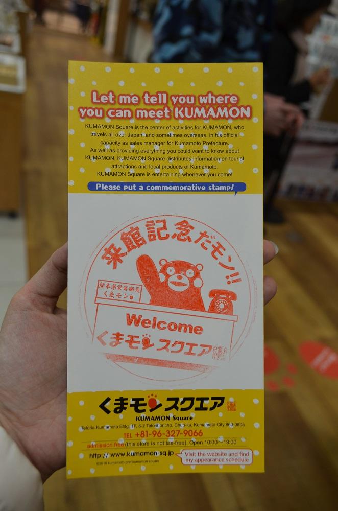 熊本/上通下通/Kumamon Square/熊本熊10週年/熊本熊紀念章戳