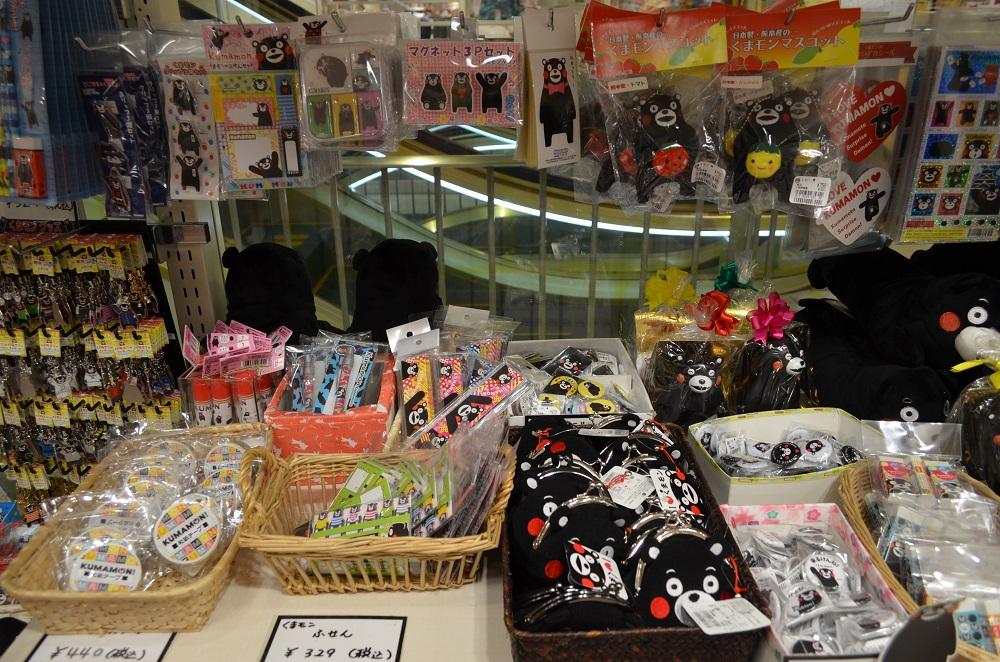熊本/上通下通/熊本熊專賣店/鶴屋百貨店