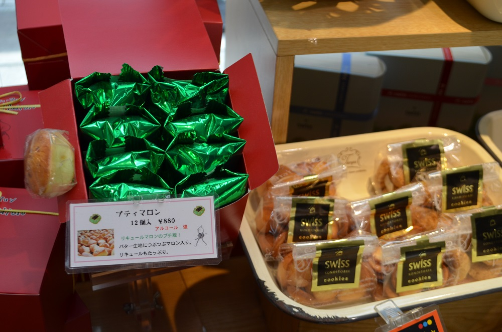 熊本/上通/Liquor Marron/甜點店/SWISS