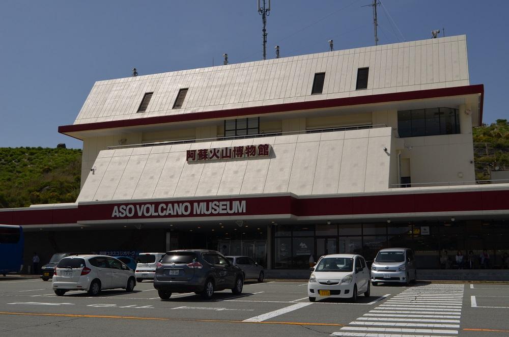 九州/熊本/阿蘇/阿蘇火山博物館
