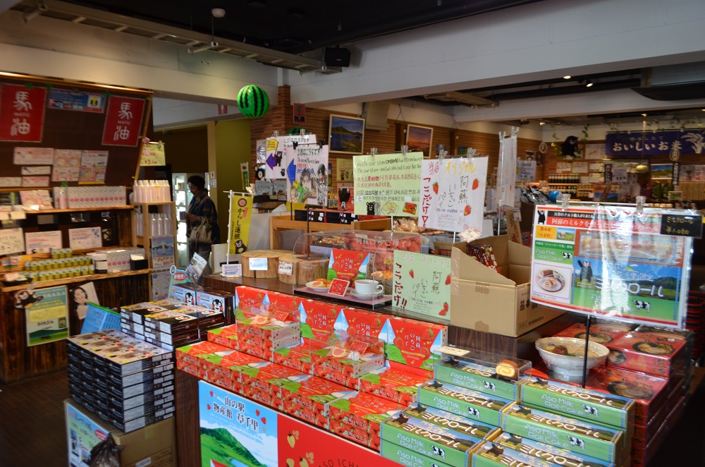 九州/熊本/阿蘇/新草千里/景觀餐廳/阿蘇特產