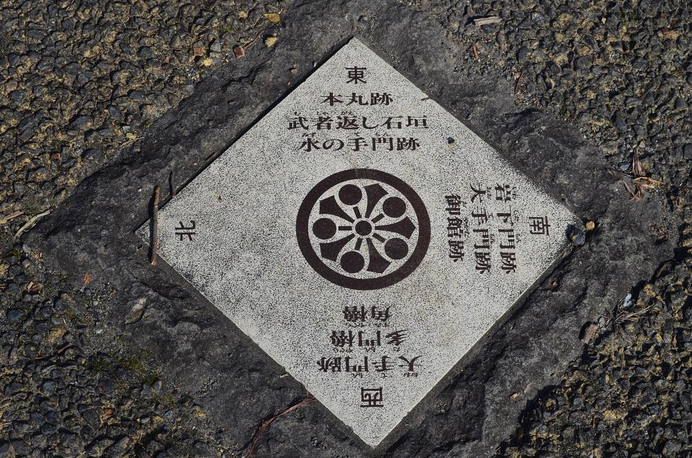 九州/熊本縣/人吉城/繊月城/賞櫻