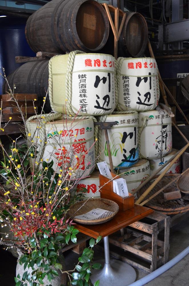 九州/熊本/人吉/繊月酒造/球磨燒酒