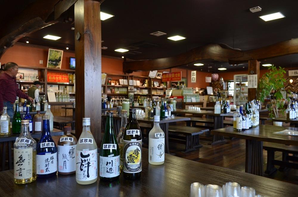 九州/熊本/人吉/繊月酒造/球磨燒酒/免費試喝