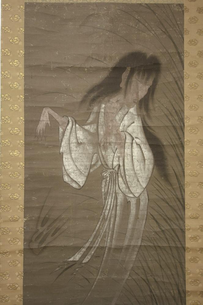 九州/熊本/人吉/永國寺/幽靈寺/幽靈畫軸