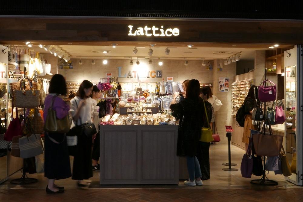 日本自由行/福岡/天神地下街/Lattice