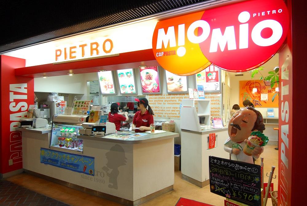 日本自由行/福岡/天神地下街/PIETRO MIOMIO