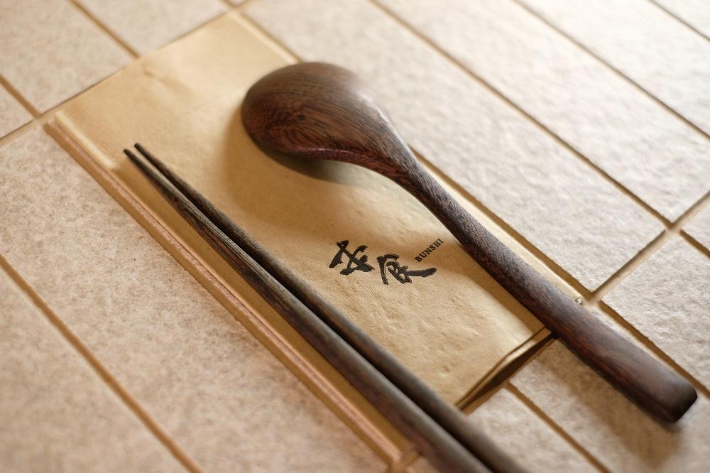 台北微風美食/人氣蔬食餐廳/本食/飯匙