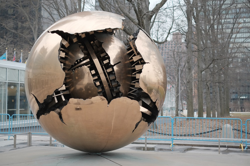紐約/曼哈頓中城/聯合國總部/聯合國大樓/黃銅色大球