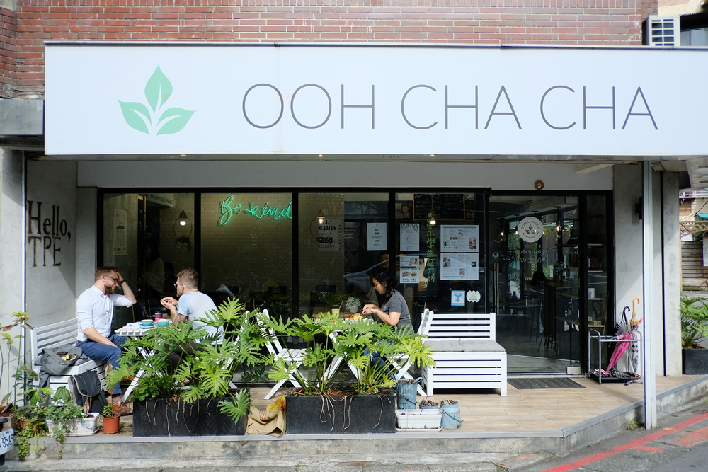 Ooh Cha Cha/台北/台灣/古亭美食/蔬食餐廳