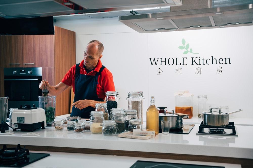 台北/蔬食套餐/WHOLE Kitchen全植廚房/蔬食新浪潮