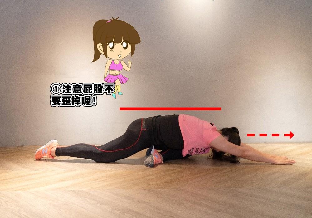 迴紋針老師/伸展