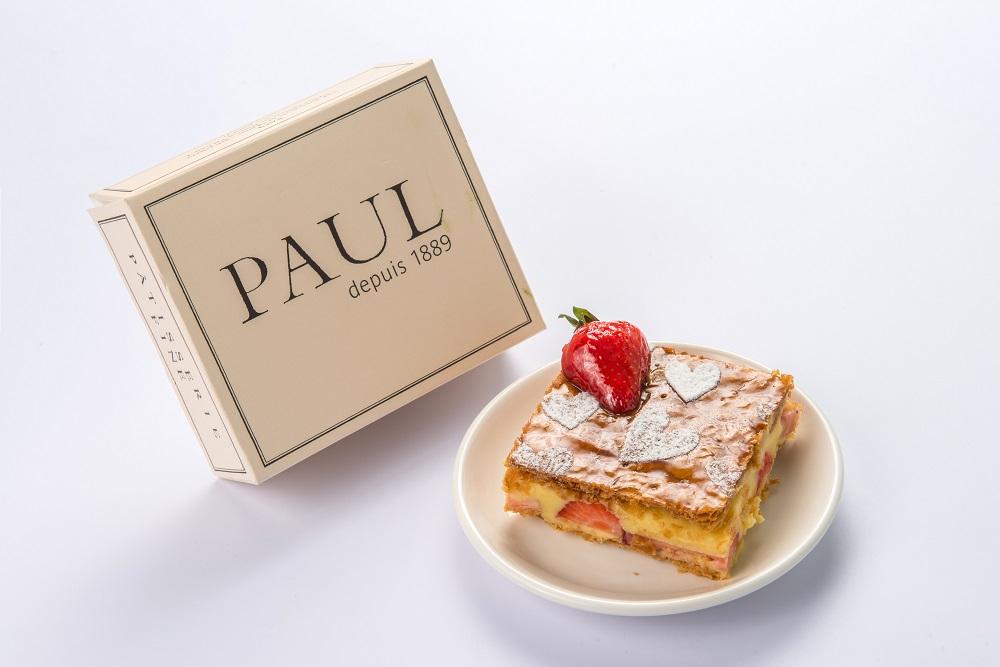 台灣三井OUTLET林口/新北/紫藤花海秘境/野餐/草莓蛋糕