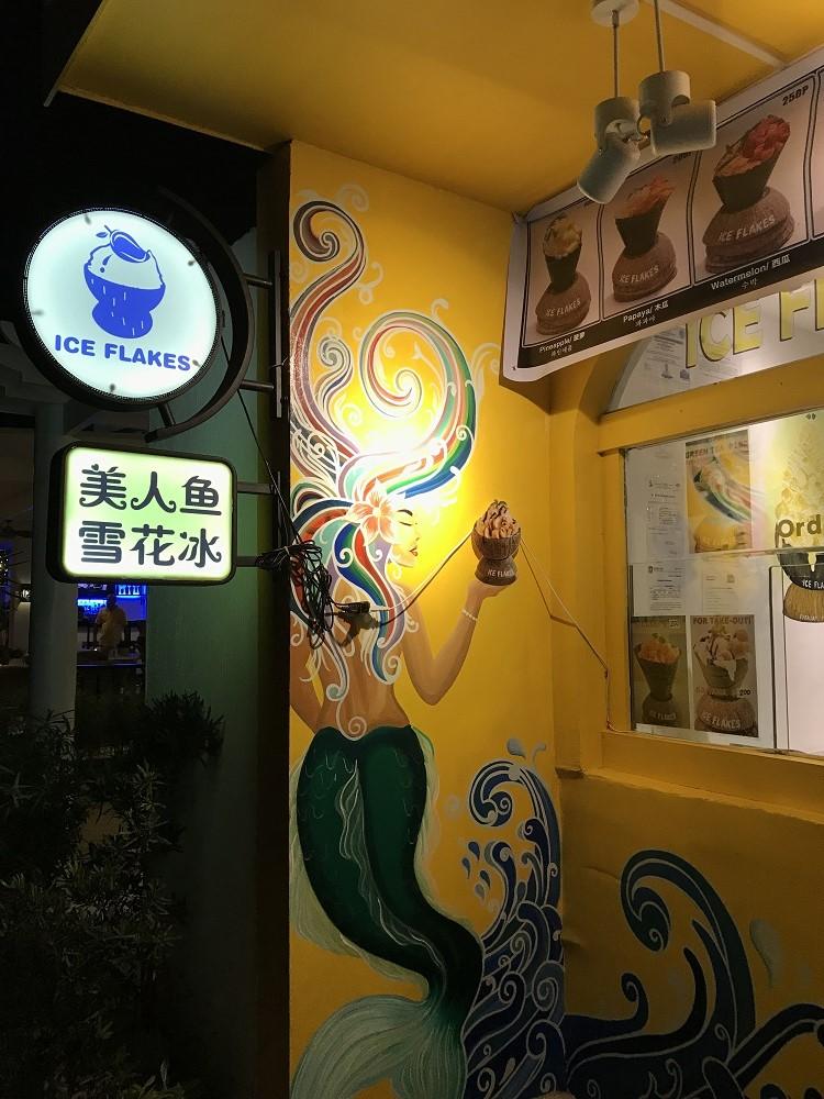 菲律賓/海島渡假/長灘島/美人魚雪花冰/壁畫/消暑