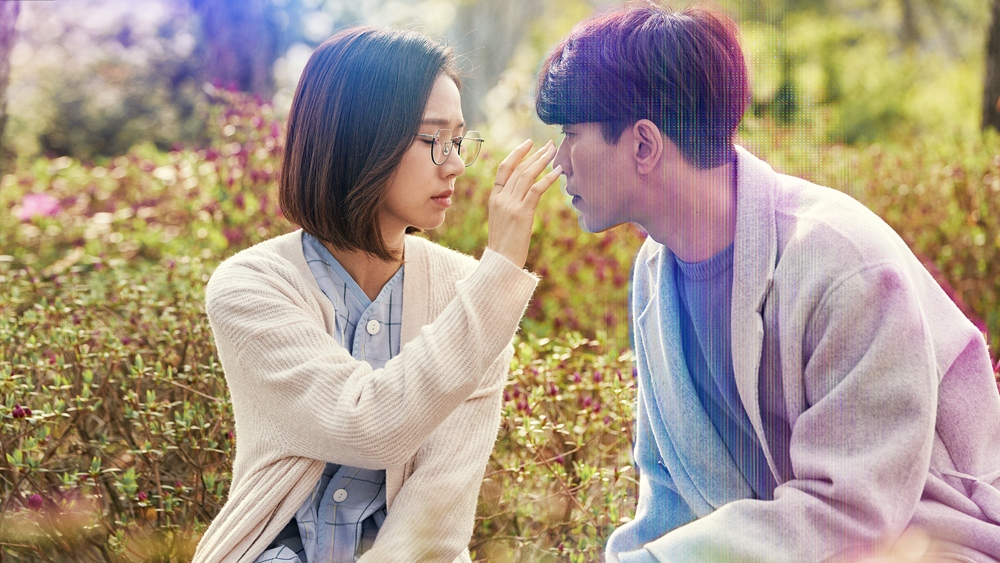 我的全像情人/劇照/追劇/Netflix影集