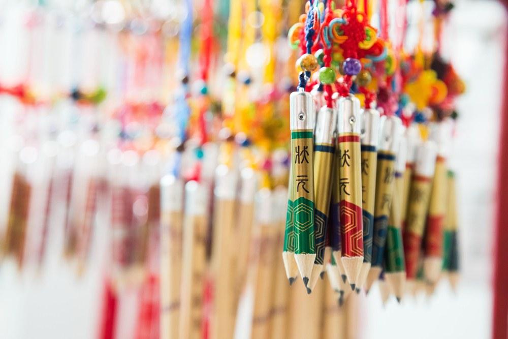 玉兔鉛筆學校/宜蘭輕旅行/深度旅遊/台灣