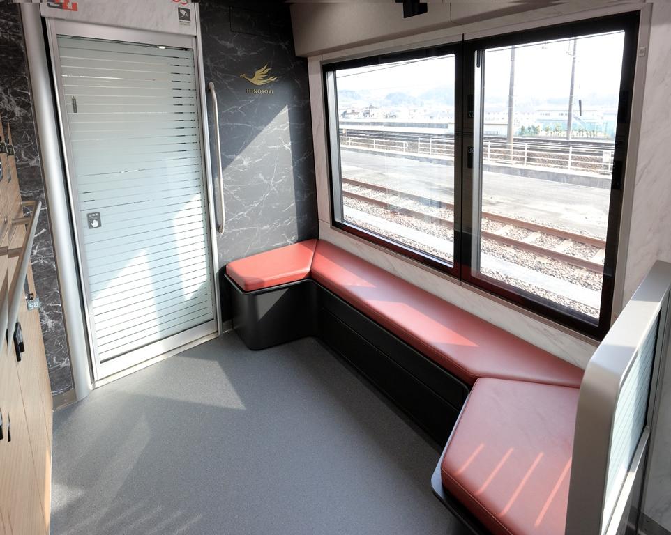 內部/HINOTORI/特急/近畿日本鉄道/日本