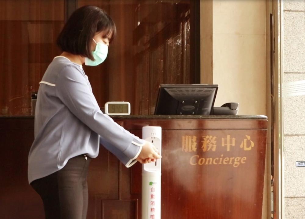 防疫政策/煙波國際觀光集團/旅館防疫/台灣