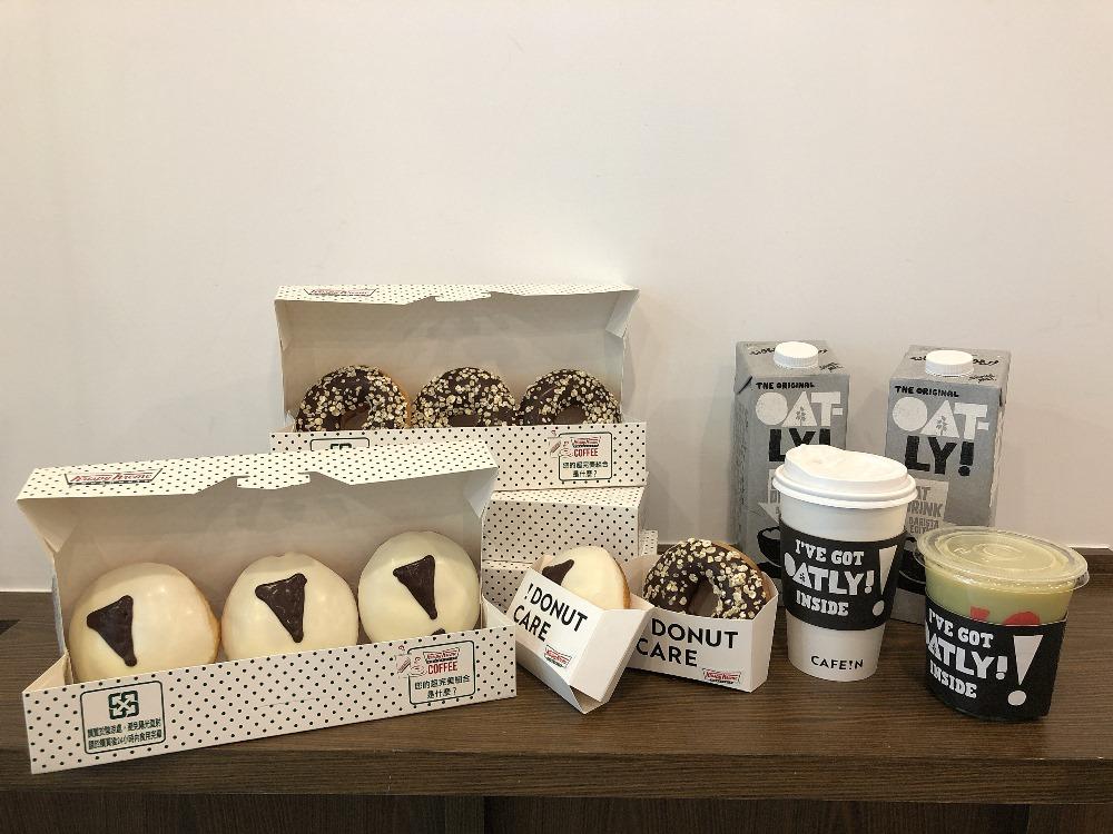 台北旅遊/CAFE IN/美食推薦/OATLY/krispy kream/燕麥咖啡