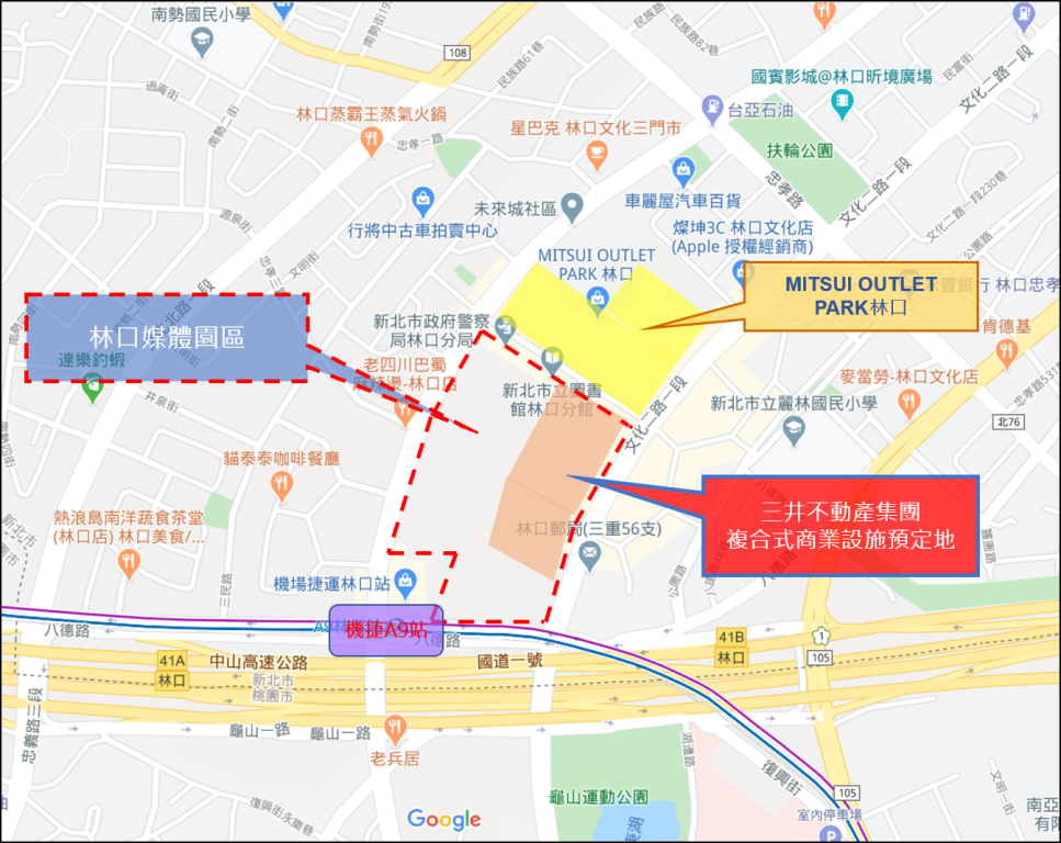林口媒體園區/三井不動產集團/新北