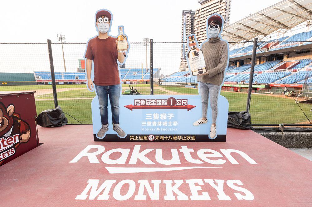 三隻猴子威士忌/Rakuten Monkeys/「無人應猿」計畫