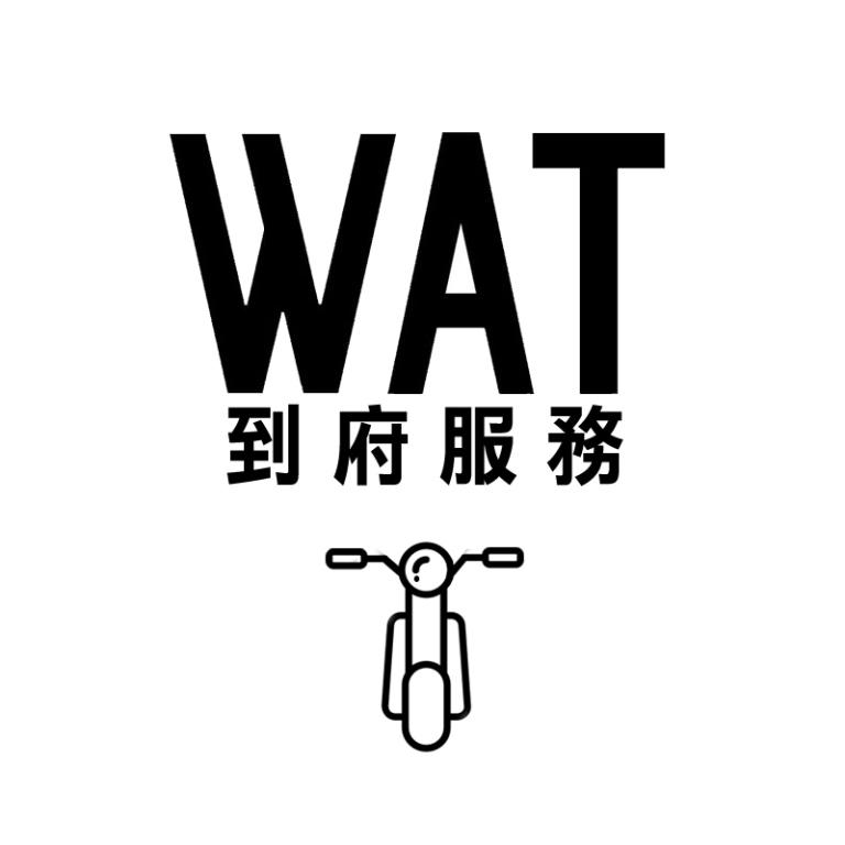 WAT到府服務/WAT/瓶裝雞尾酒便利店/信義區/亞洲首家/台北