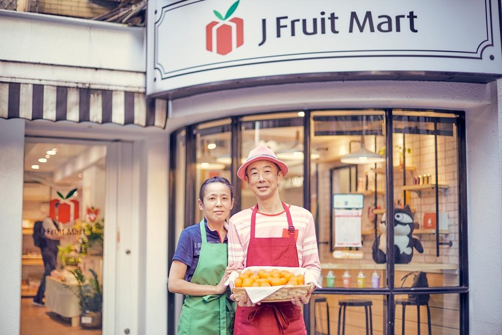 外觀/三明治/J Fruit Mart水果專賣店/大安區/台北