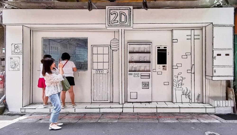 外觀/2D cafe/咖啡廳/大安區/台北