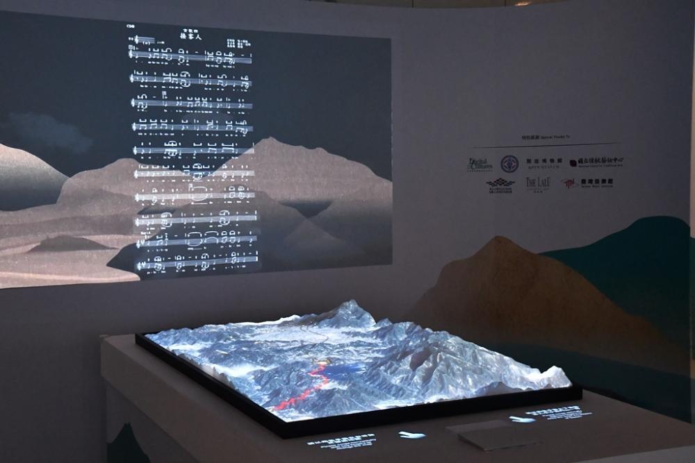 「文獻行旅-從清代文獻漫遊歷史中的水沙連」日月記影裝置/數位/台灣