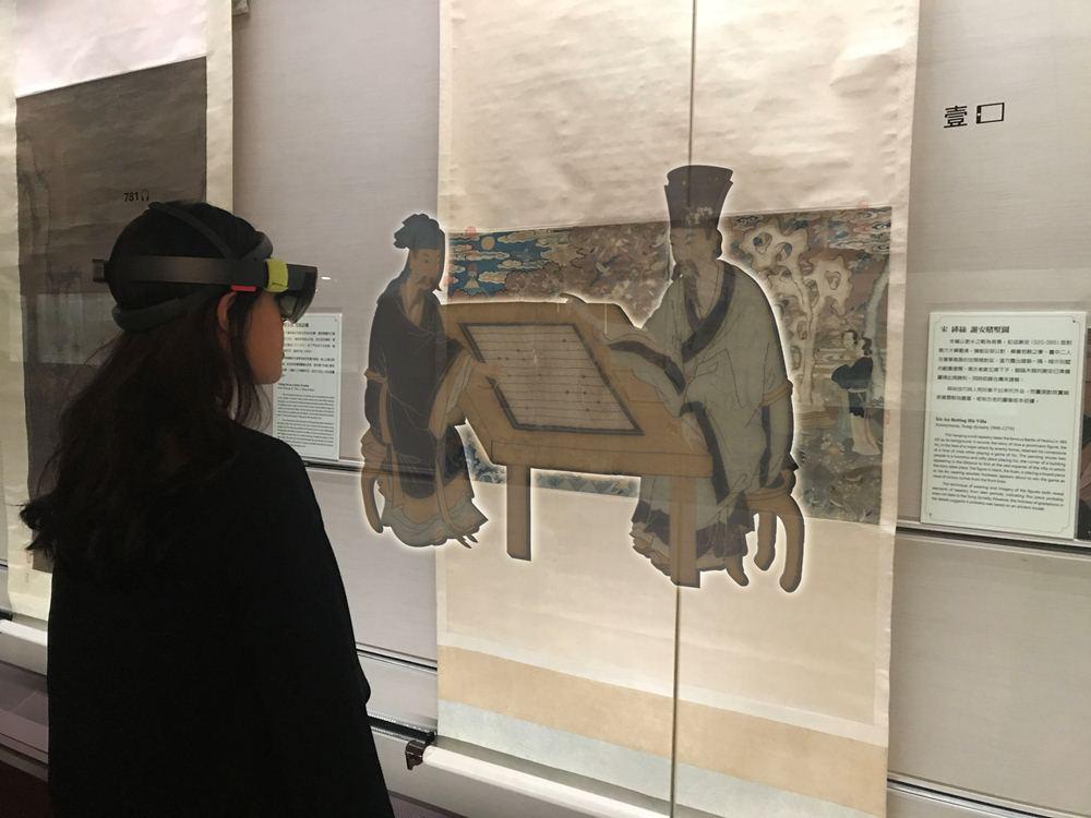 「雅集鏡遇AR導覽」榮獲新媒體互動-成人專業類白金獎/數位/台灣