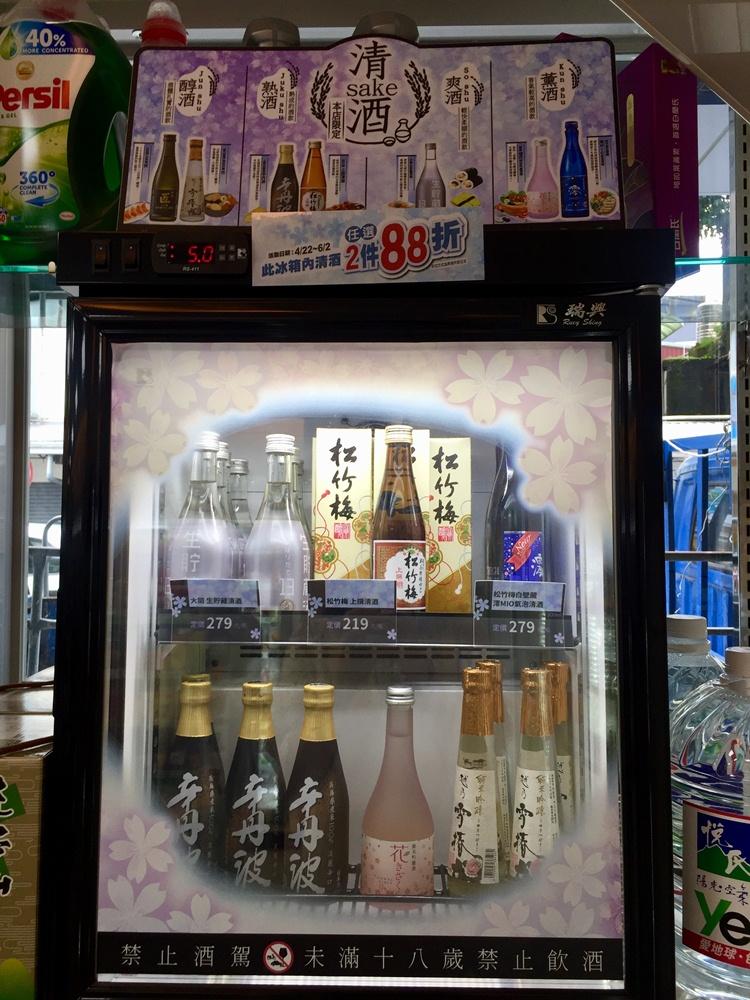 日本直送的7款風味清酒/全家便利商店/台灣