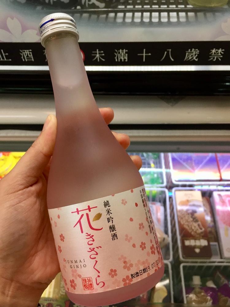 櫻花純米吟釀清酒/全家便利商店/台灣