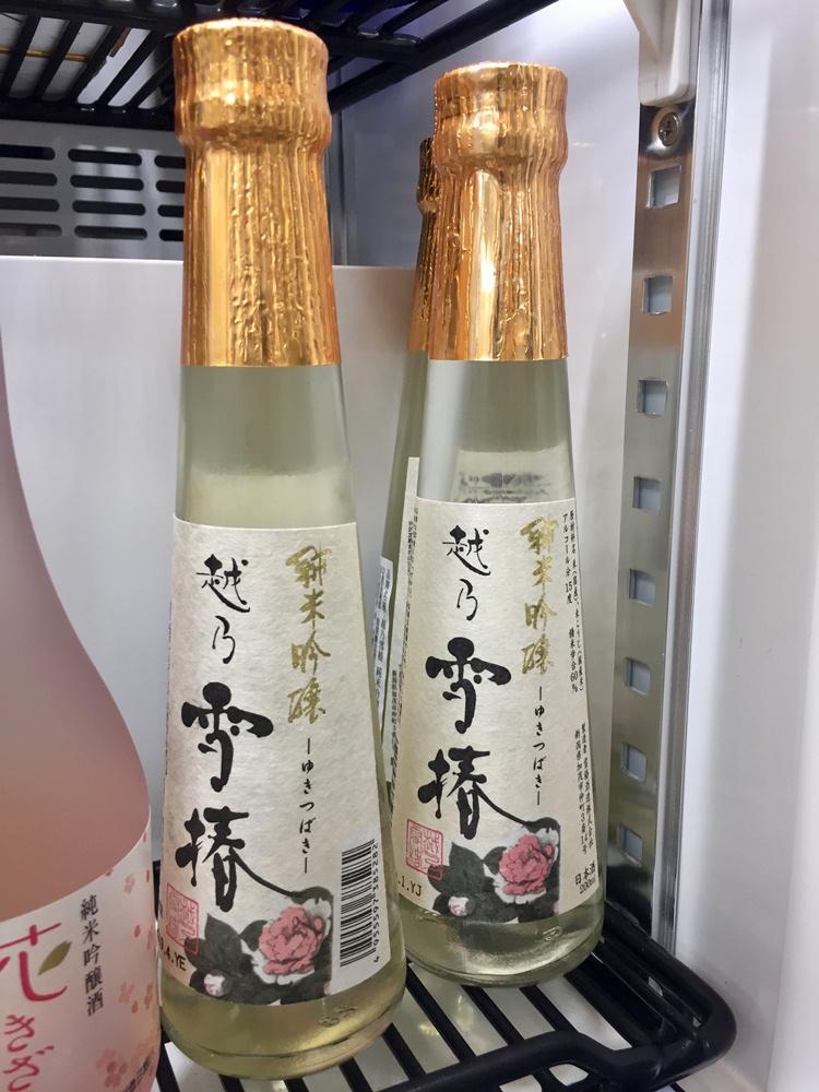 醇酒/全家便利商店/台灣