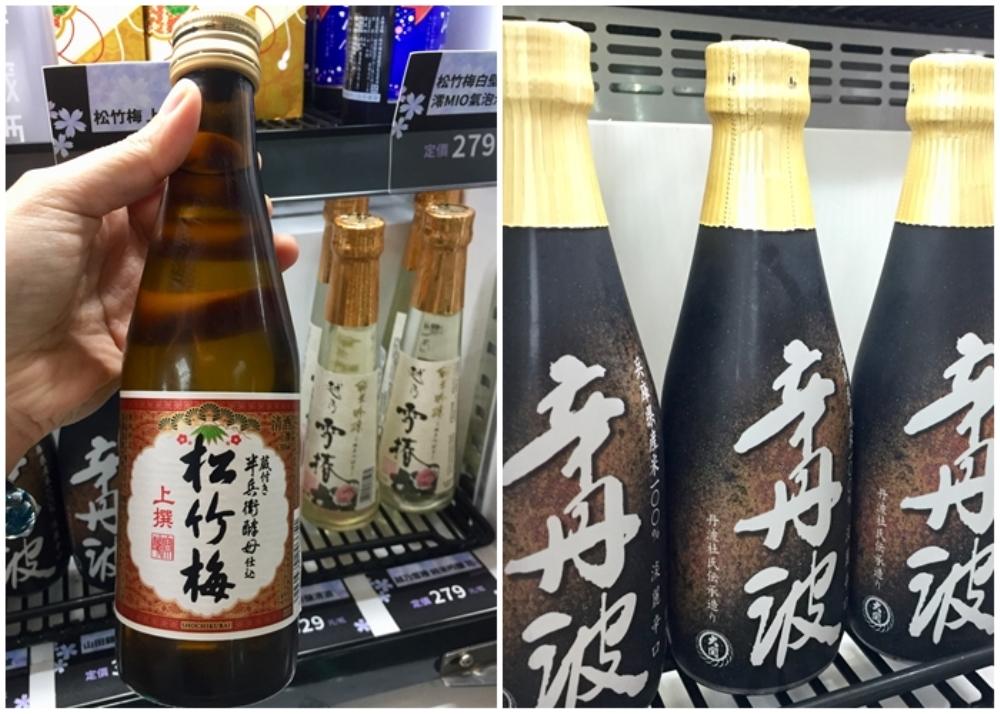 熟酒/全家便利商店/台灣