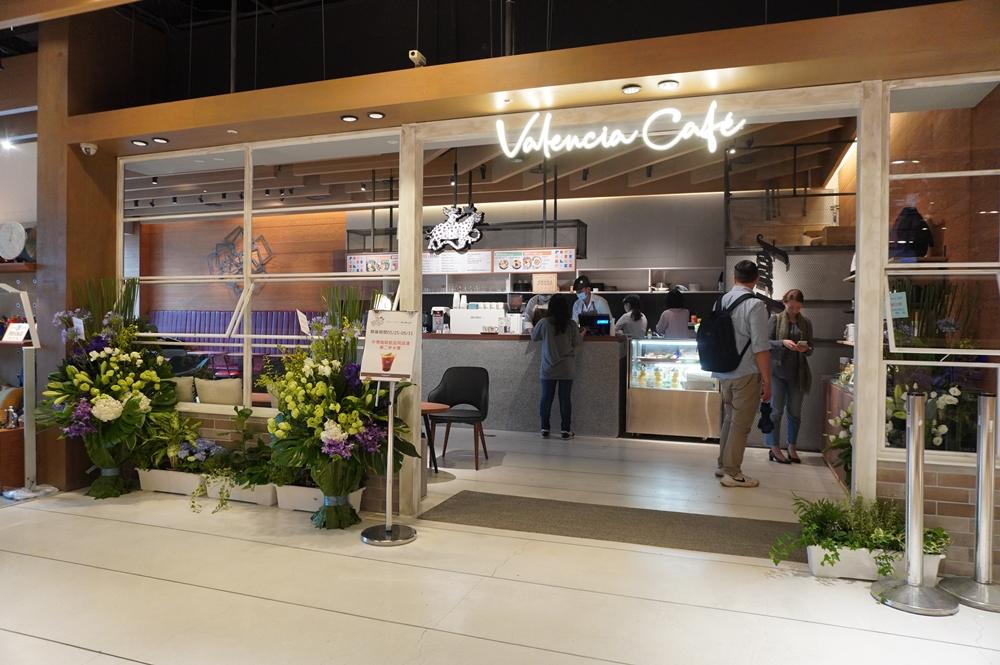 Valencia Cafe X Four Barrel coffee/四桶咖啡/24小時誠品信義店/
