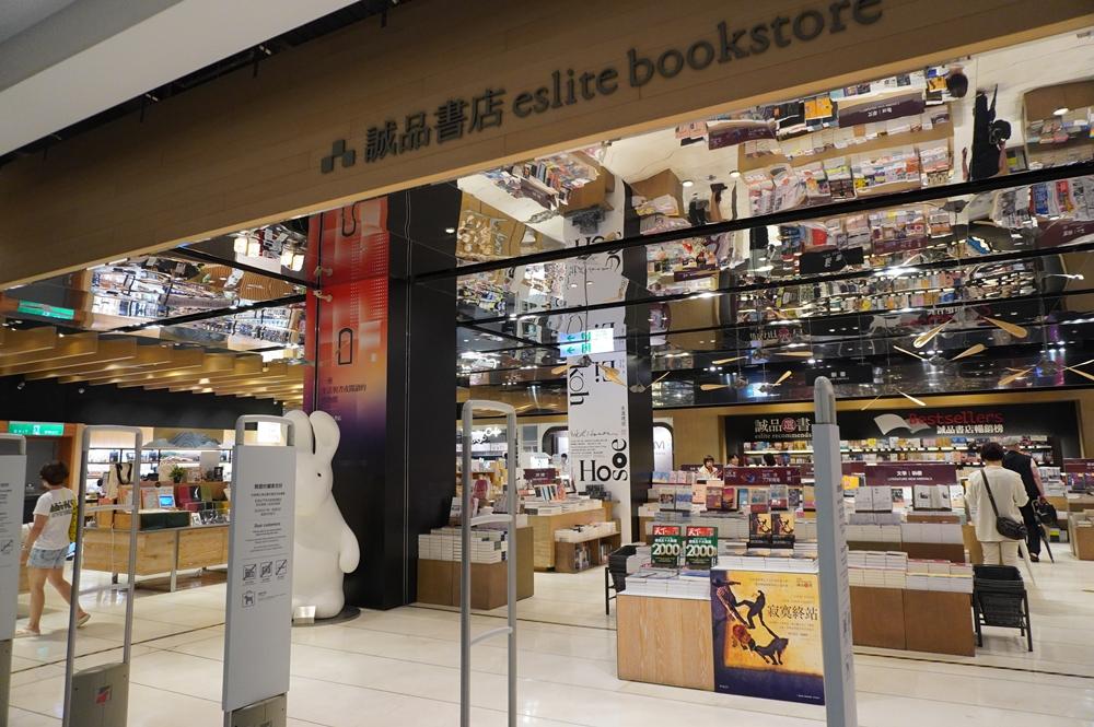 24小時誠品信義店/台北