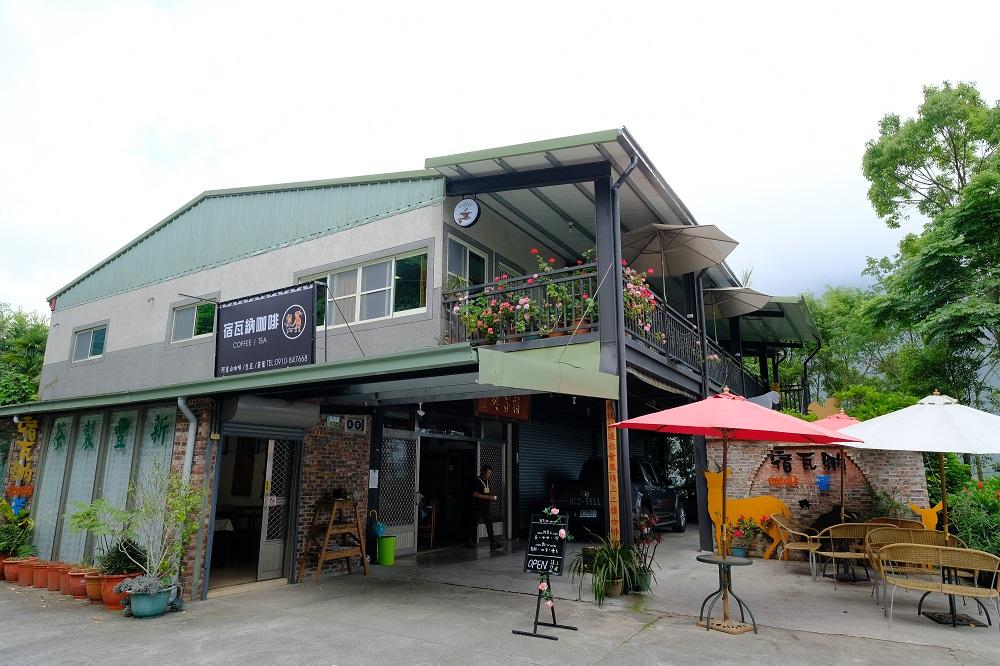 宿瓦納咖啡 /樂野社區/阿里山/嘉義/深度旅遊