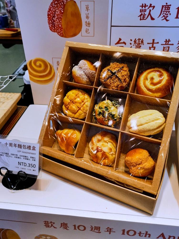 LE GOUT/麵包店/內湖/台北